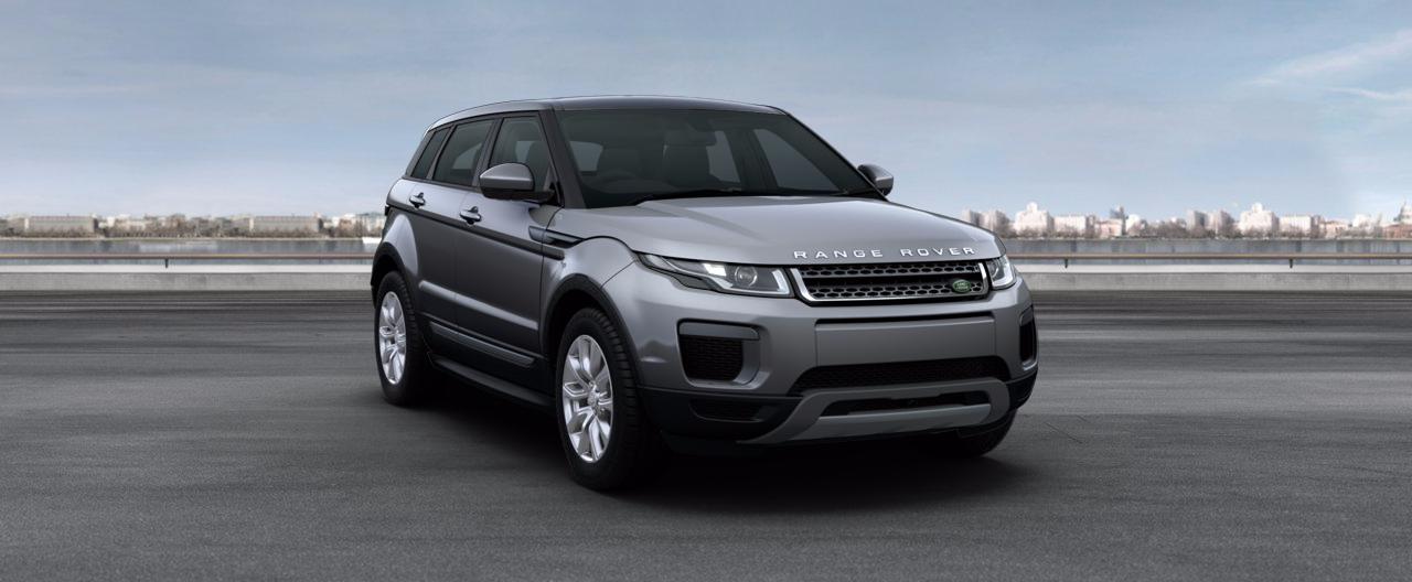 Land Rover Evoque Scotia Grey | 2017 - 2018 Best Cars Reviews