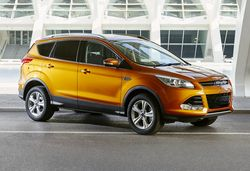 Kuga 2 tiger eye hi res