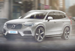 Carwow volvo xc60 2017 render front lead image