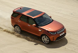 Land rover discovery 5 lead